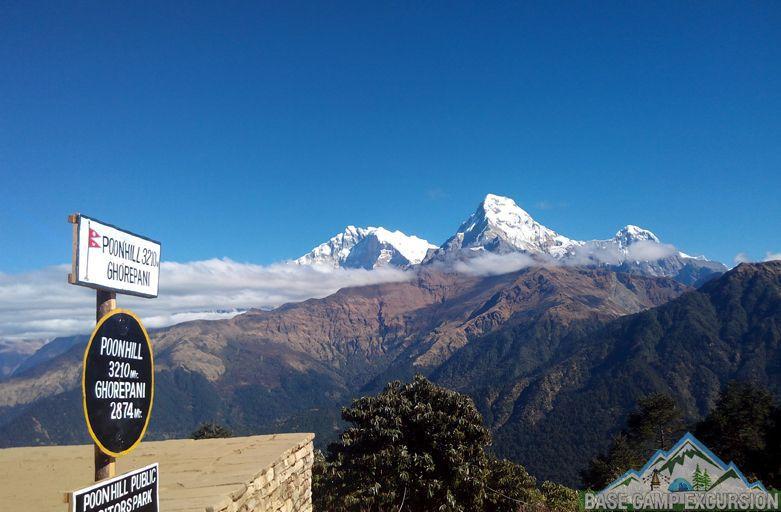 Easy Poon hill trek 4 days short Annapurna trek from Pokhara